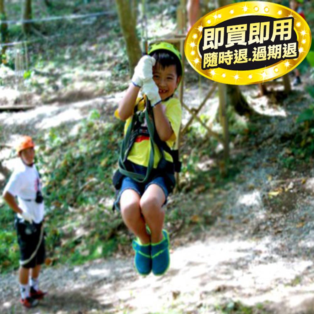 【花蓮】野猴子空中迷宮 - 樹冠層探險