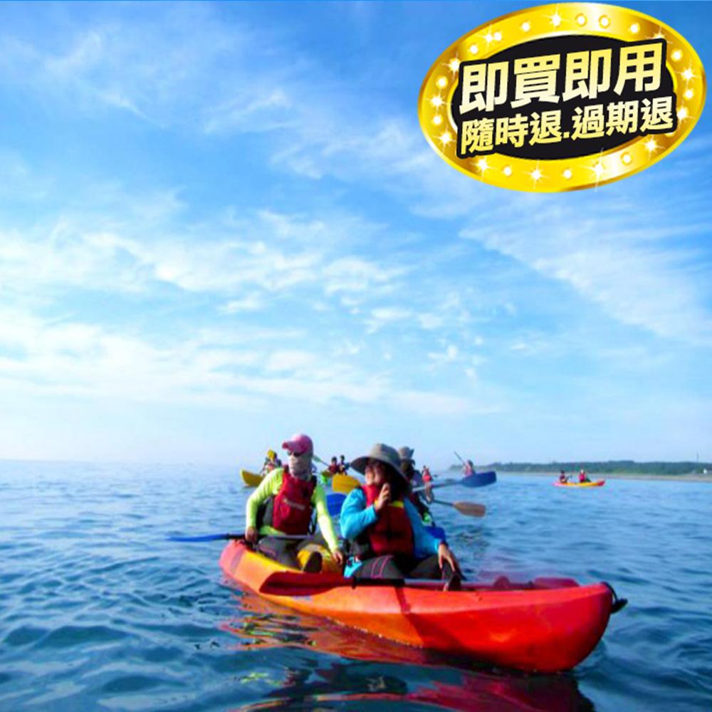 【花蓮】清水斷崖獨木舟(2人一舟)9歲以下的小朋友與大人同舟不持槳半價