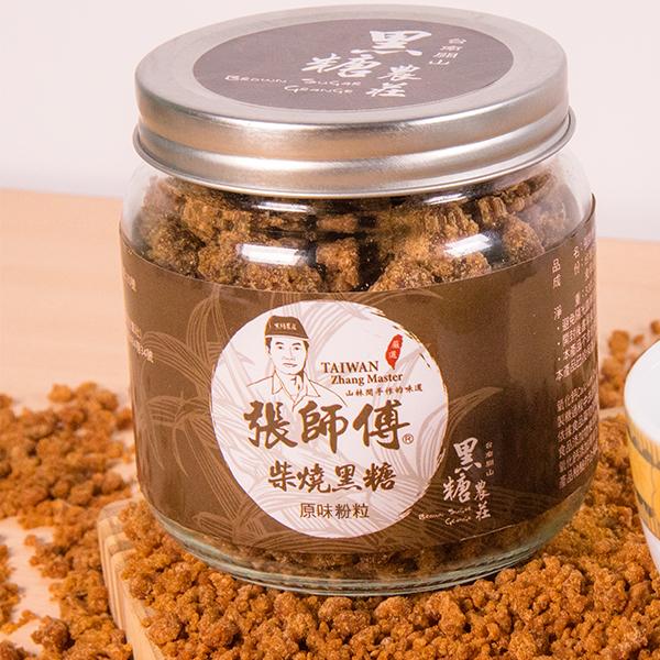~張師傅 柴燒黑糖~原味黑糖 ^(罐裝300g╱粉粒^)
