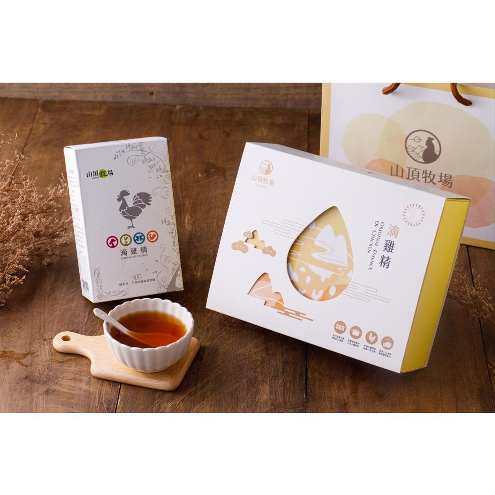 【山頂牧場】原味滴雞精(大+小盒組/ 60ml*15包入) SGS檢驗合格,優惠中!