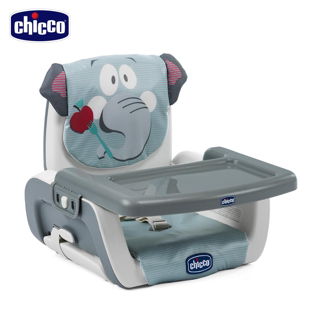chicco-Mode攜帶式兒童餐椅座墊-大象寶寶