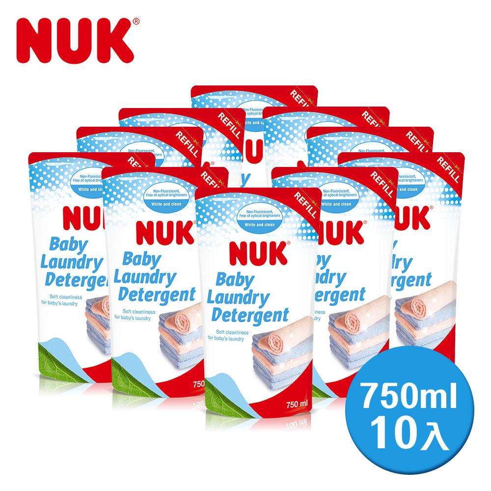 德國NUK-嬰兒洗衣精補充包750ml-10入(箱購)