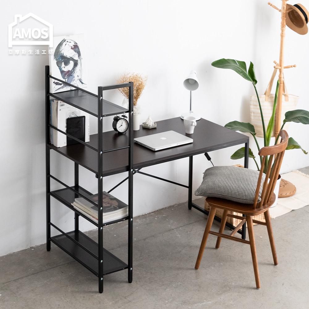 【Amos】樂活雙向層架式多功能120*60大桌面工作桌