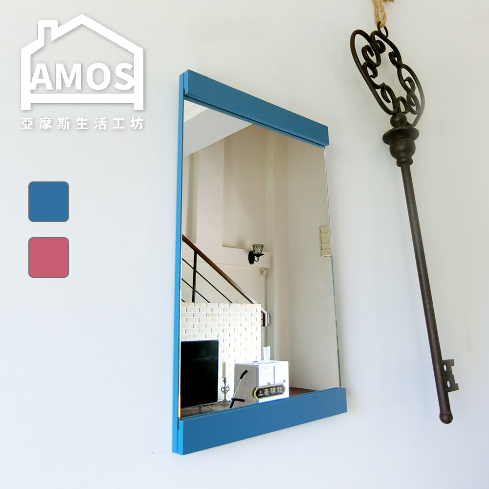 【Amos】唯美简约壁挂镜