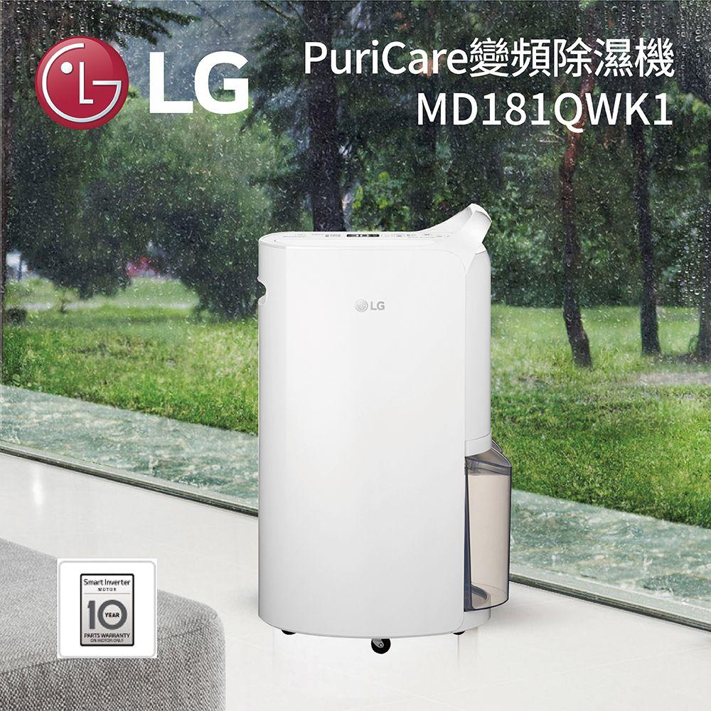LG 水魔力 直立式無線吸塵器 3in1可溼拖升級版  VS8707SWM