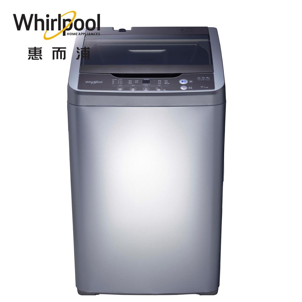 Whirlpool惠而浦 创.易直立系列7公斤洗衣机 WM07GN