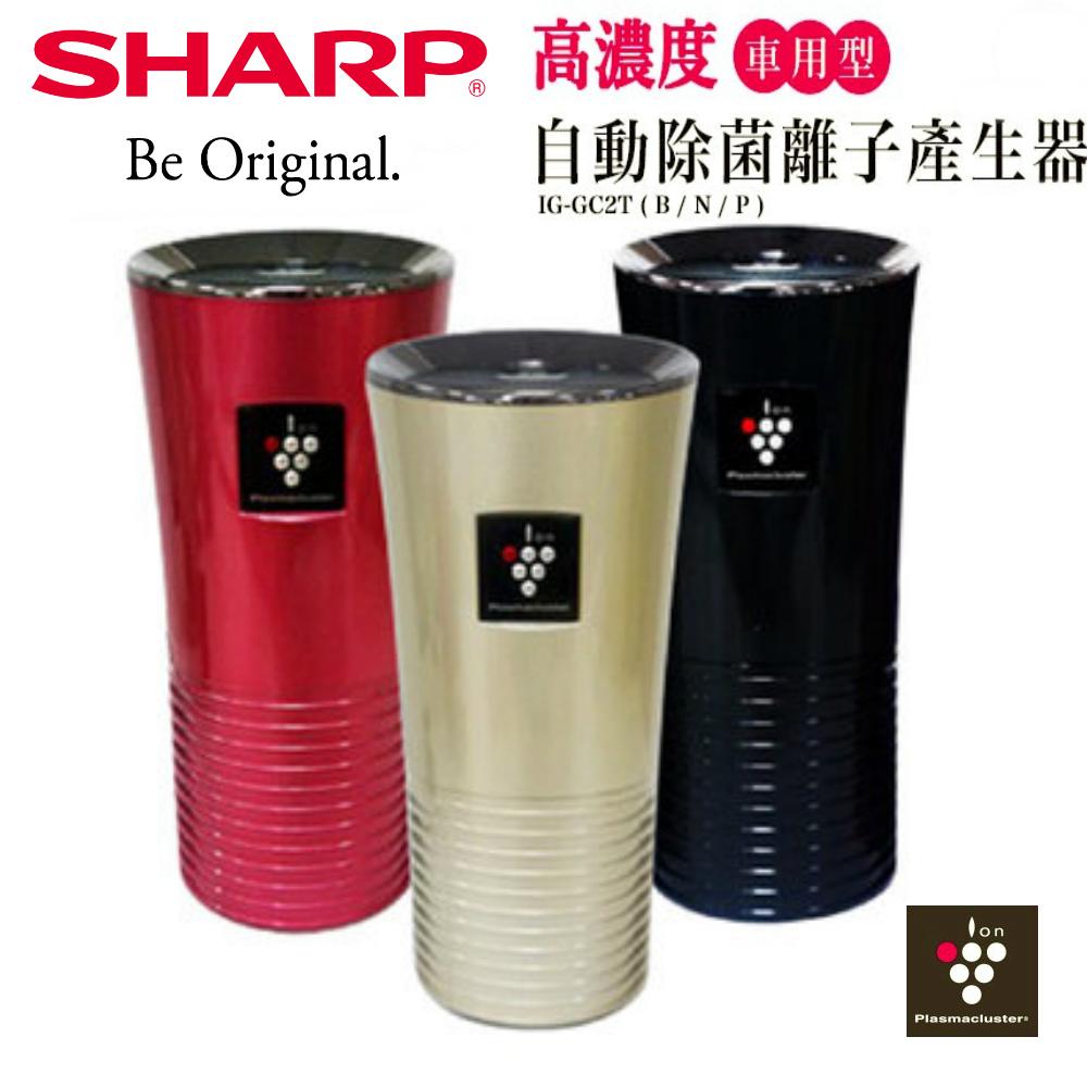 SHARP夏普 PCI自動除菌離子車用產生器IG-GC2T