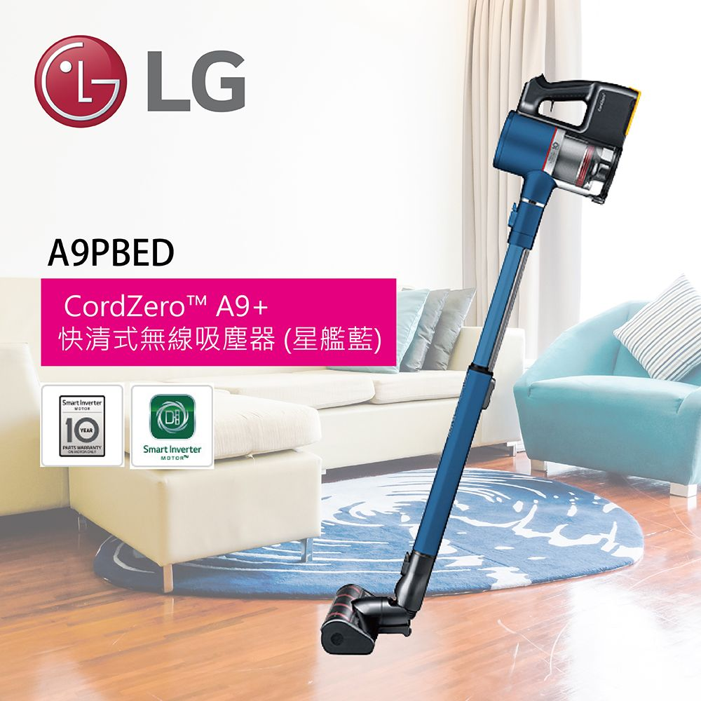 【新品】LG 乐金 CordZero™ A9+ 快清式无线吸尘器  A9PBED (星舰蓝)