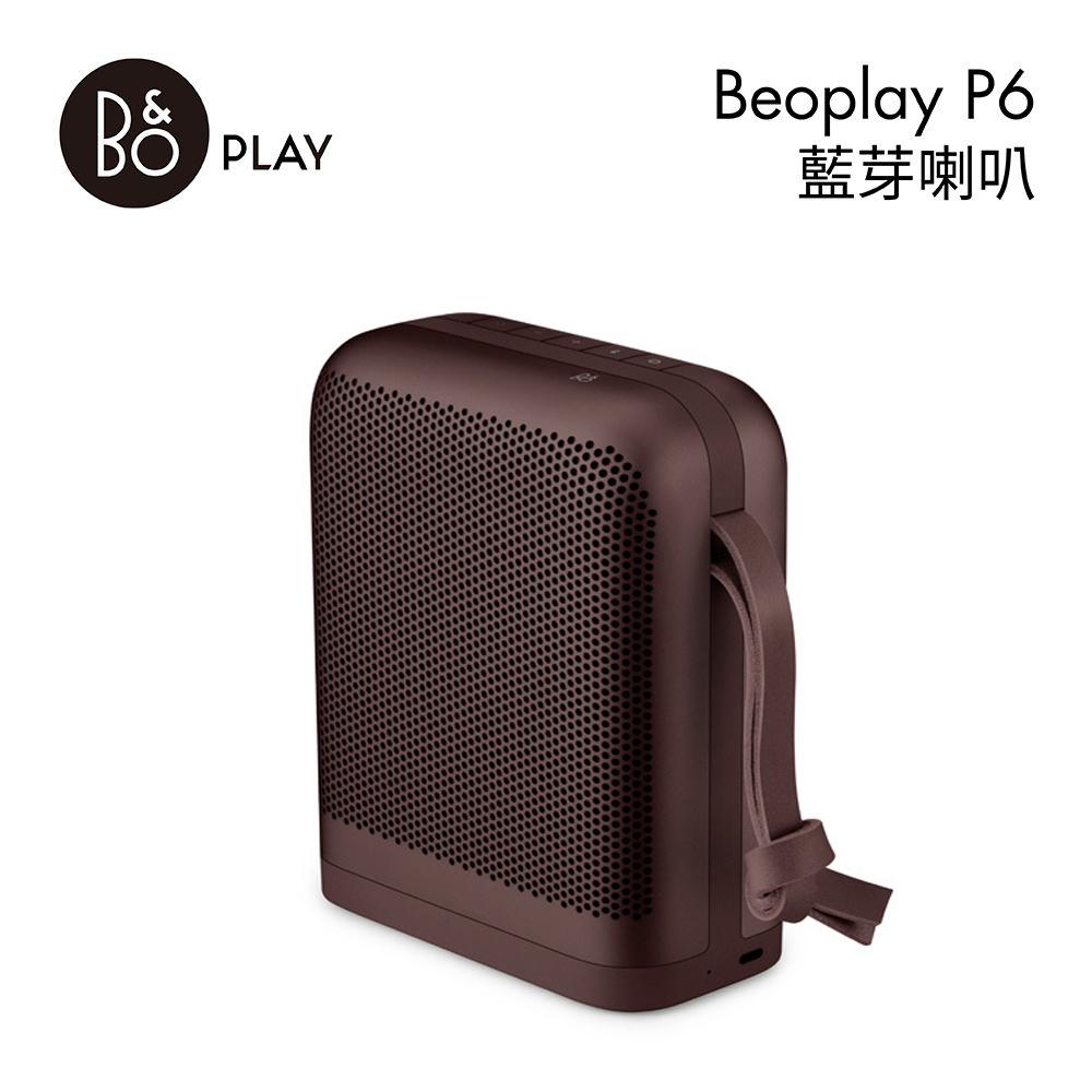 B&O PLAY 可攜帶式藍牙喇叭 Beoplay P6_ 秋冬限定版