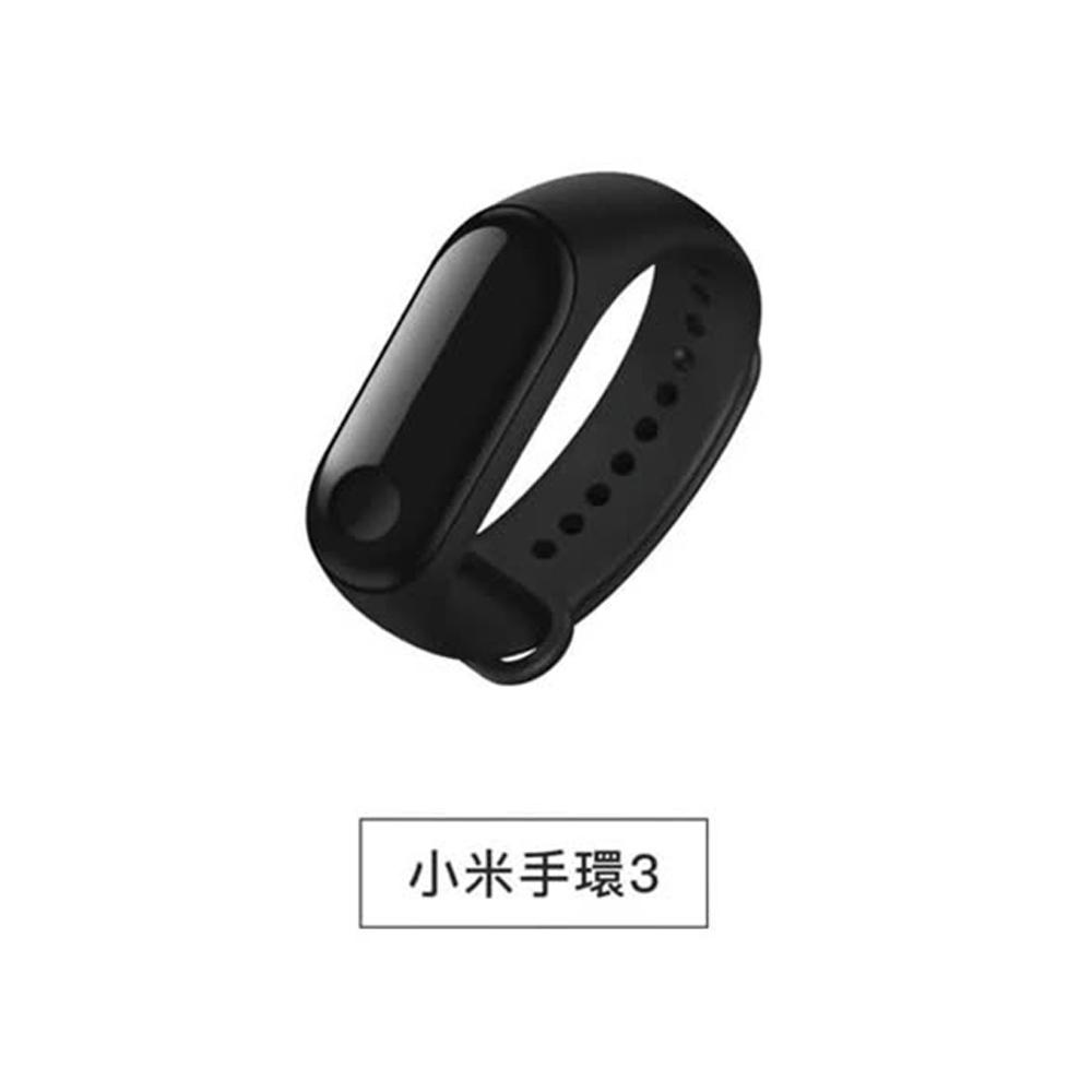 【MI】小米手环3 智慧型手环 (平行输入)