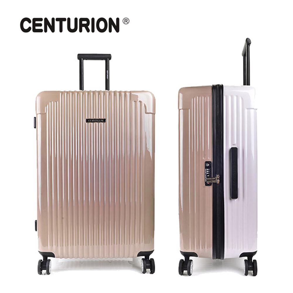 CENTURION 美國百夫長 26吋行李箱-卡布其諾