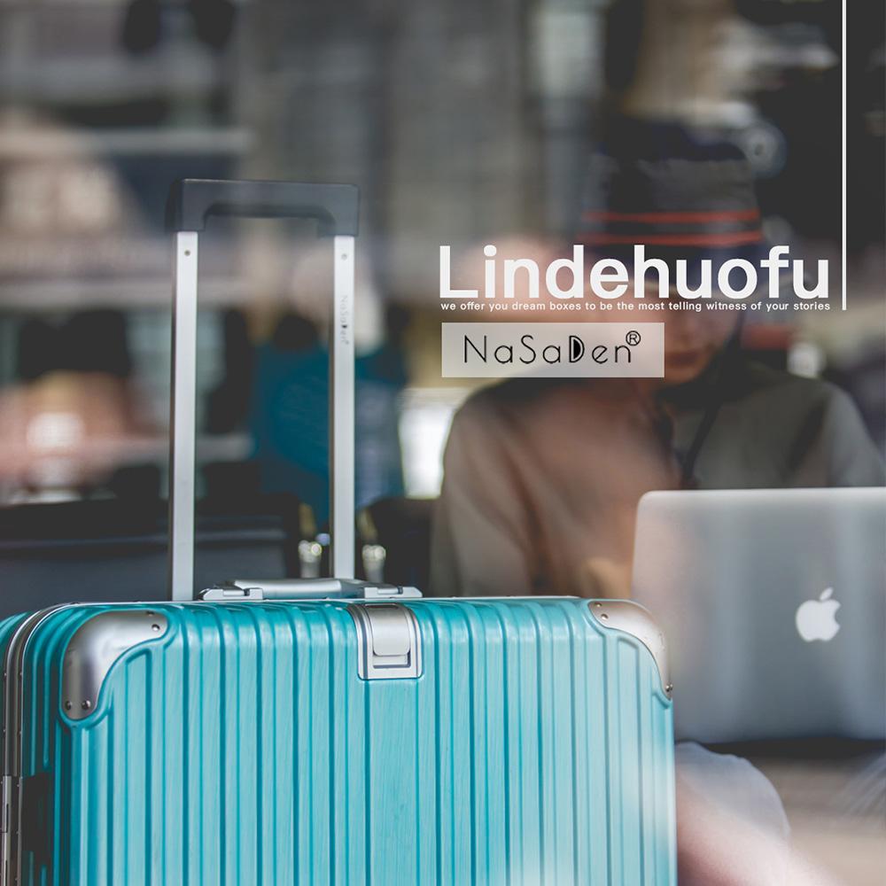 【德国纳莎登NaSaDen】林德霍夫系列-29吋发丝纹铝框行李箱_不莱梅绿