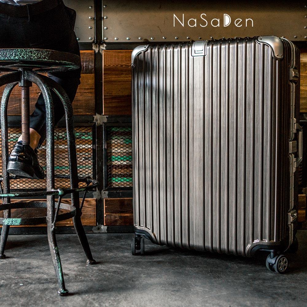 【德国纳莎登NaSaDen】林德霍夫系列29吋铝框行李箱-汉诺威钛
