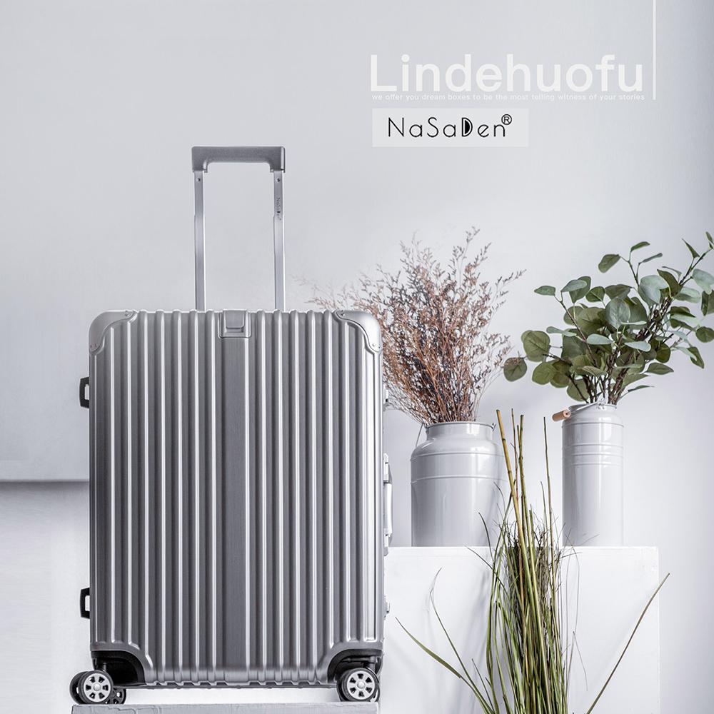 【德国纳莎登NaSaDen】林德霍夫系列29吋铝框行李箱-莱比锡银