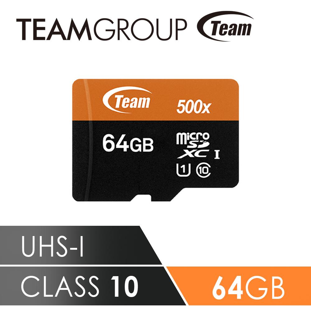 Team十銓科技 500X MicroSDXC UHS~I 超高速記憶卡 附贈轉卡  64