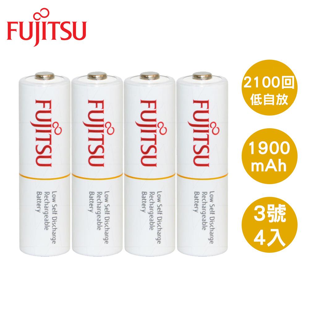 Fujitsu富士通AA 3號1900mAh低自放充電電池4入