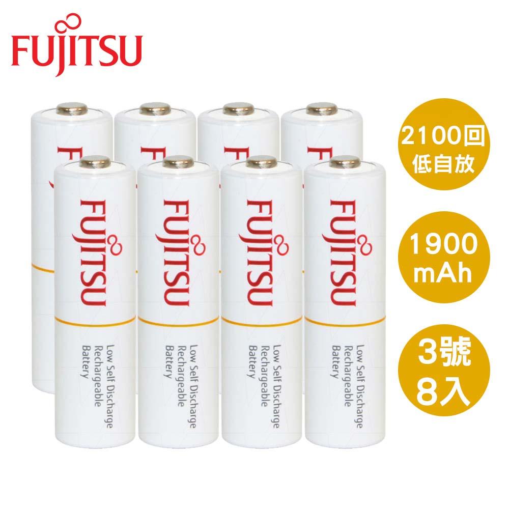 Fujitsu富士通AA 3號1900mAh低自放充電電池8入
