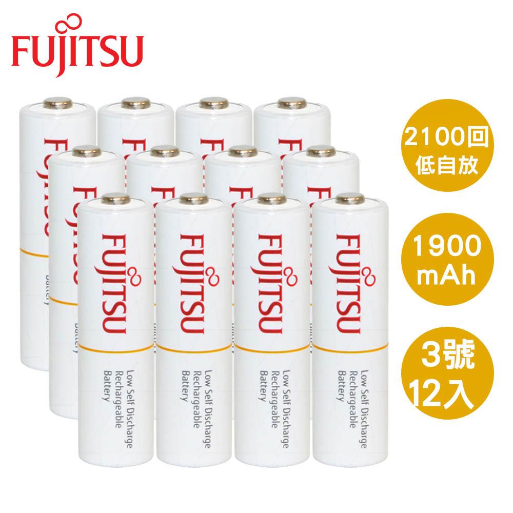 Fujitsu 富士通 AA 3號1900mAh低自放充電電池12入