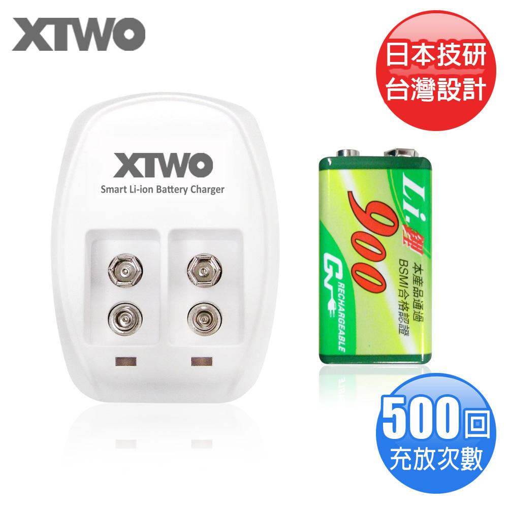 XTWO X GN 高容量9V鋰電池充電組(附1顆電池)