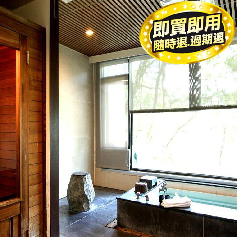 【台北】達利溫泉渡假會館-森景湯屋二人同行泡湯+養生餐平日專案