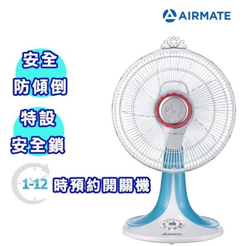 【Airmate艾美特】12吋DC節能桌扇FD3035M