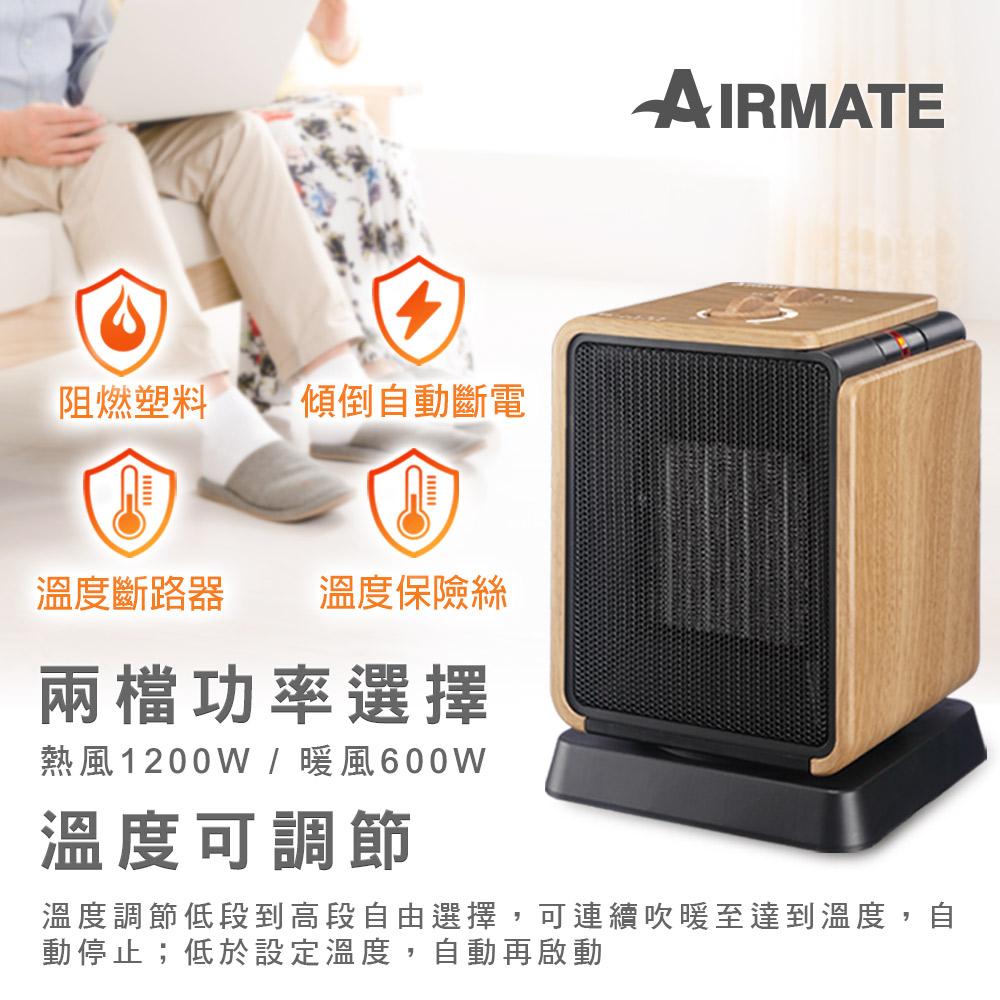 AIRMATE艾美特陶瓷式電暖器HP12103