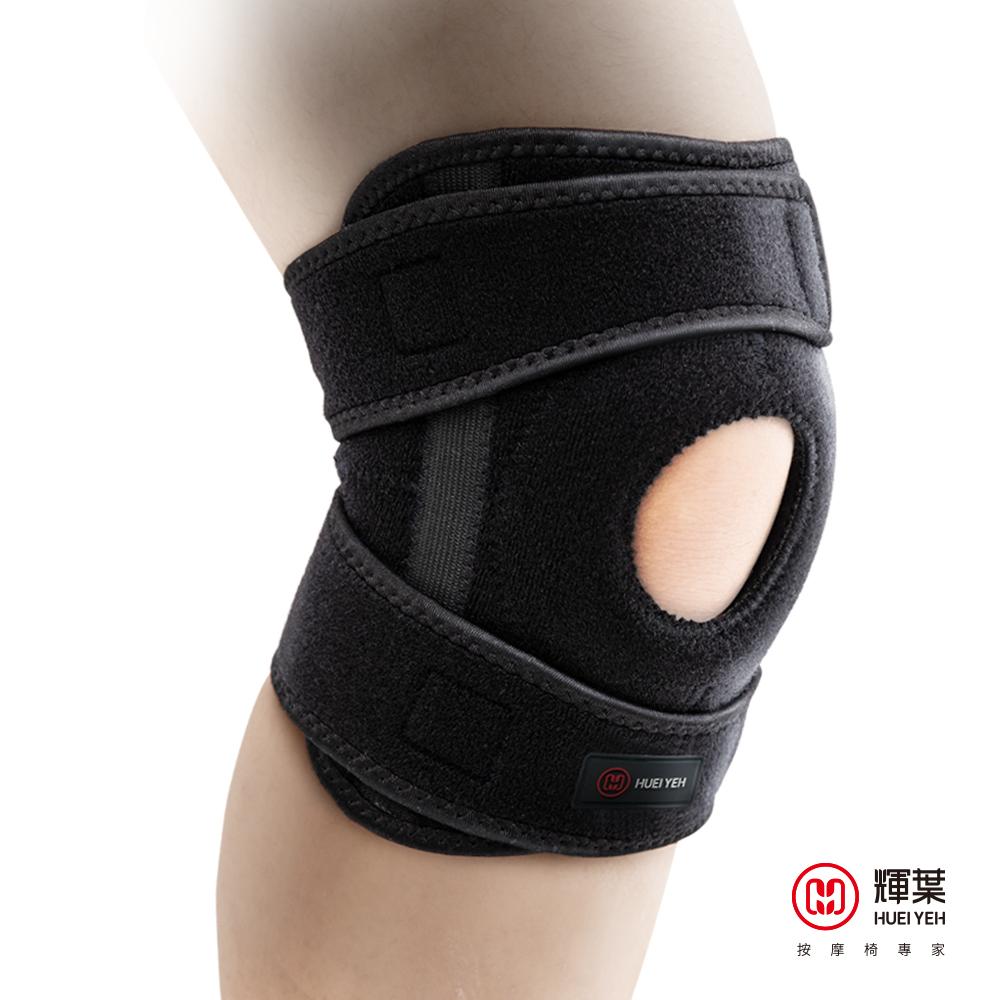 輝葉 全方位透氣竹炭護膝1入 HY-9901