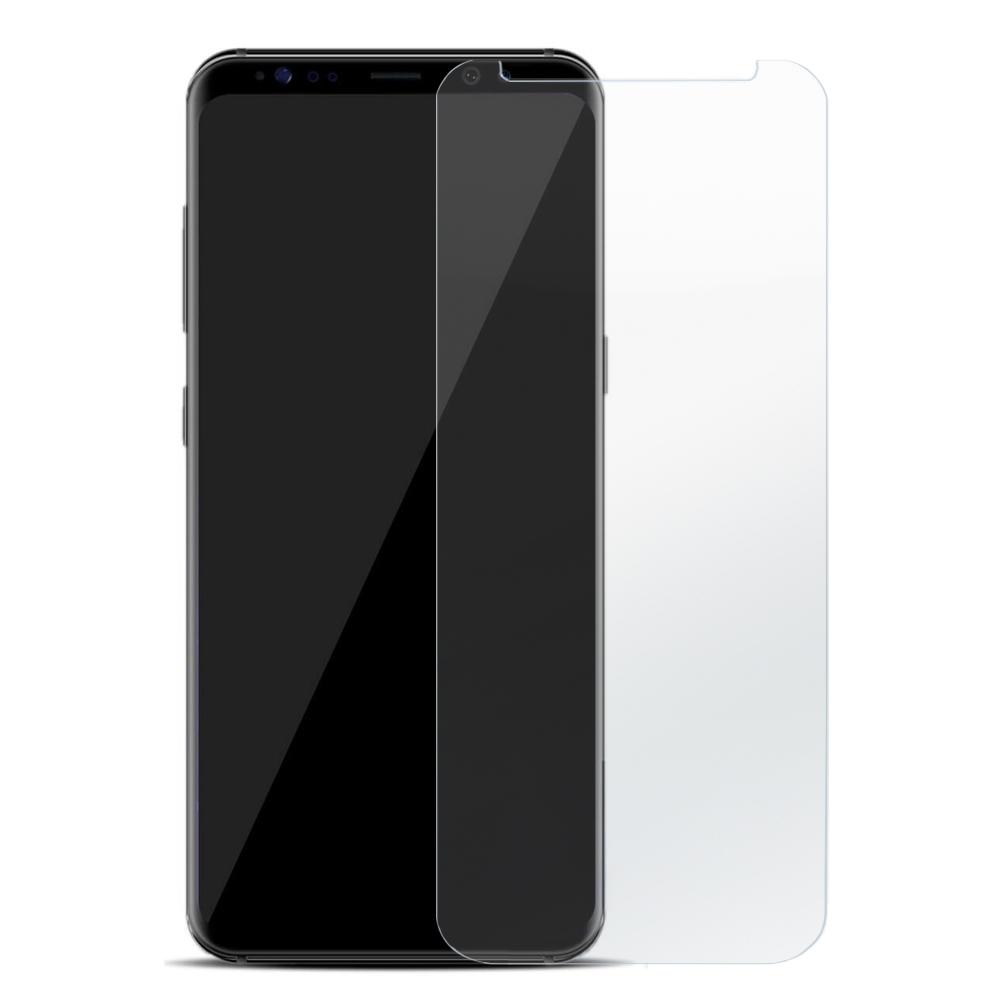 SAMSUNG Galaxy S9 2.5D 9H高清钢化玻璃贴
