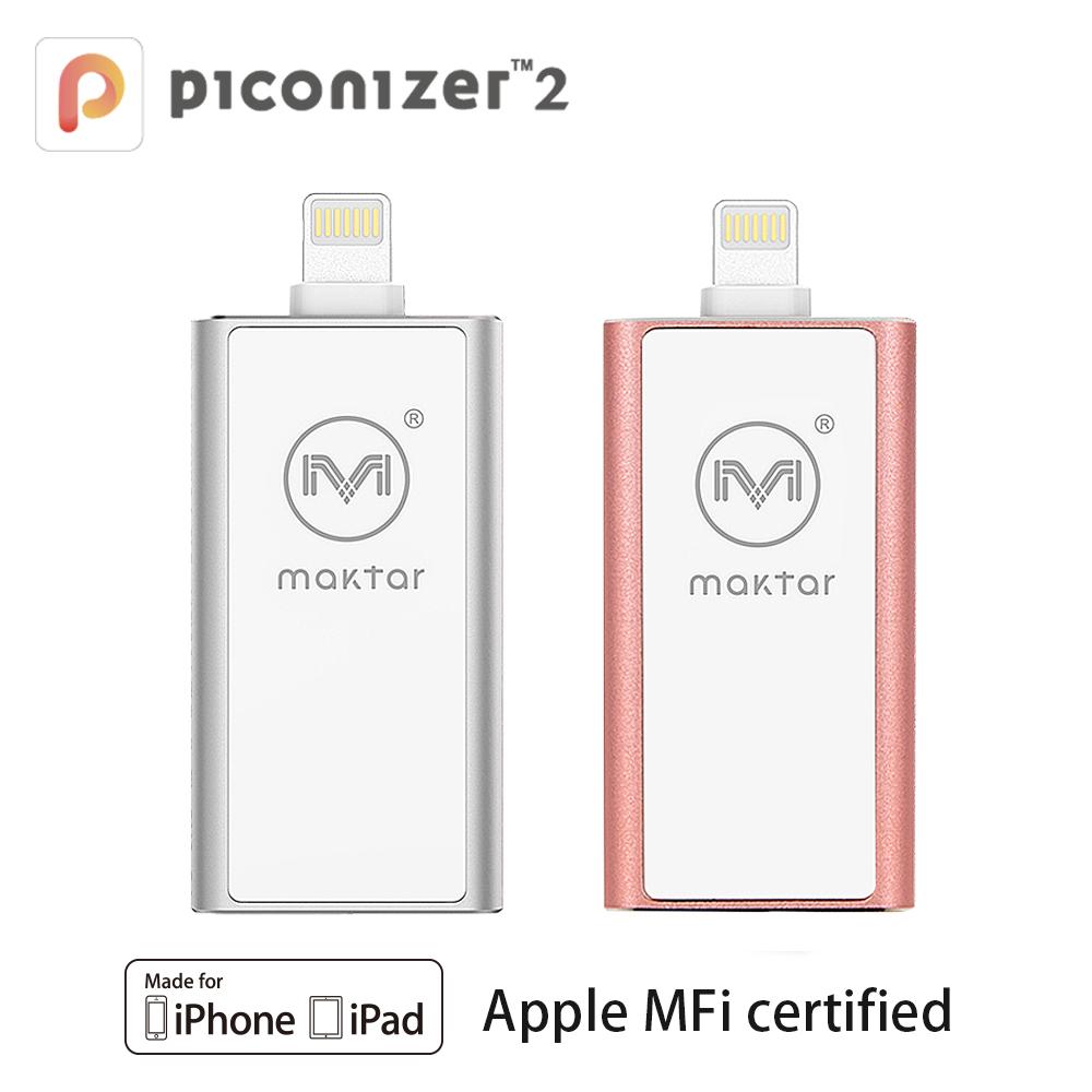 Piconizer2 口袋相簿二代 iPhone/ iPad專用 32GB