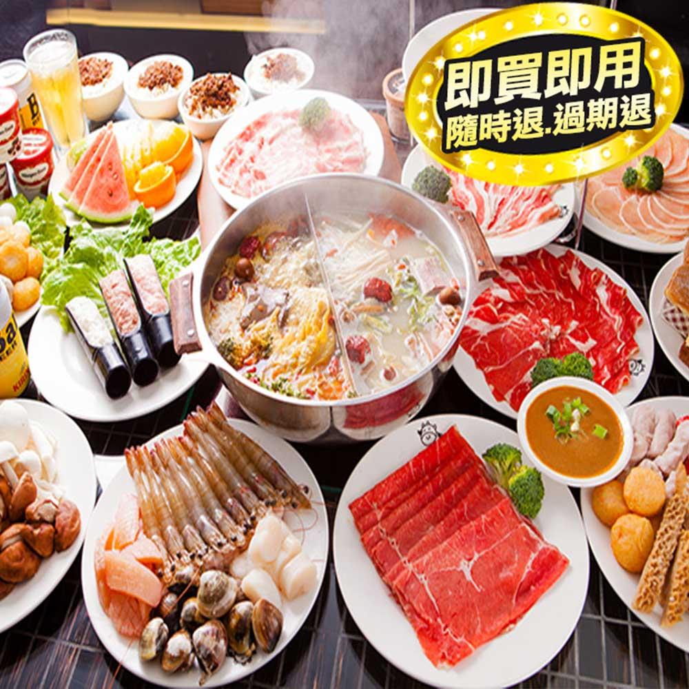 【全台多點】小蒙牛頂級麻辣養生鍋-全時段吃到飽通用餐券