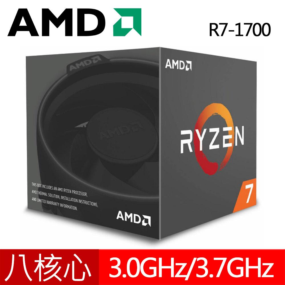 AMD Ryzen 7-1700 3.0GHz八核心处理器(内含风扇)-R7-1700