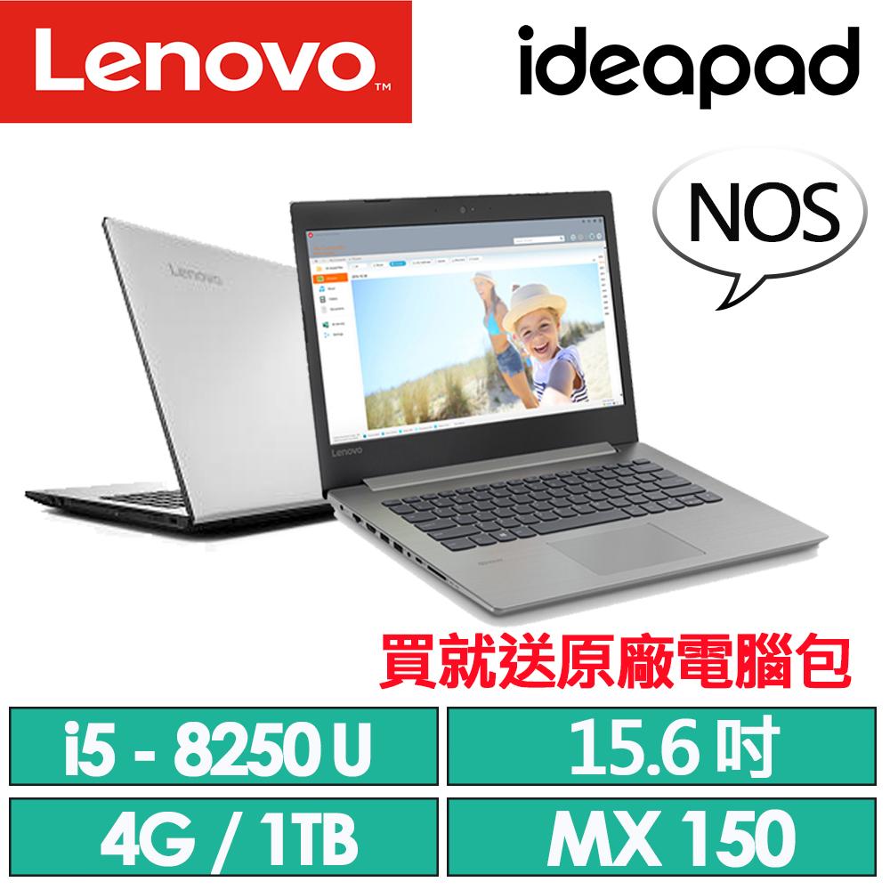 Lenovo 联想 IdeaPad 330 81DE012YTW 15.6吋 独显效能机(i5-8250U/4G/1TB 5400转/NV GeForce MX150 2G/Nos)灰