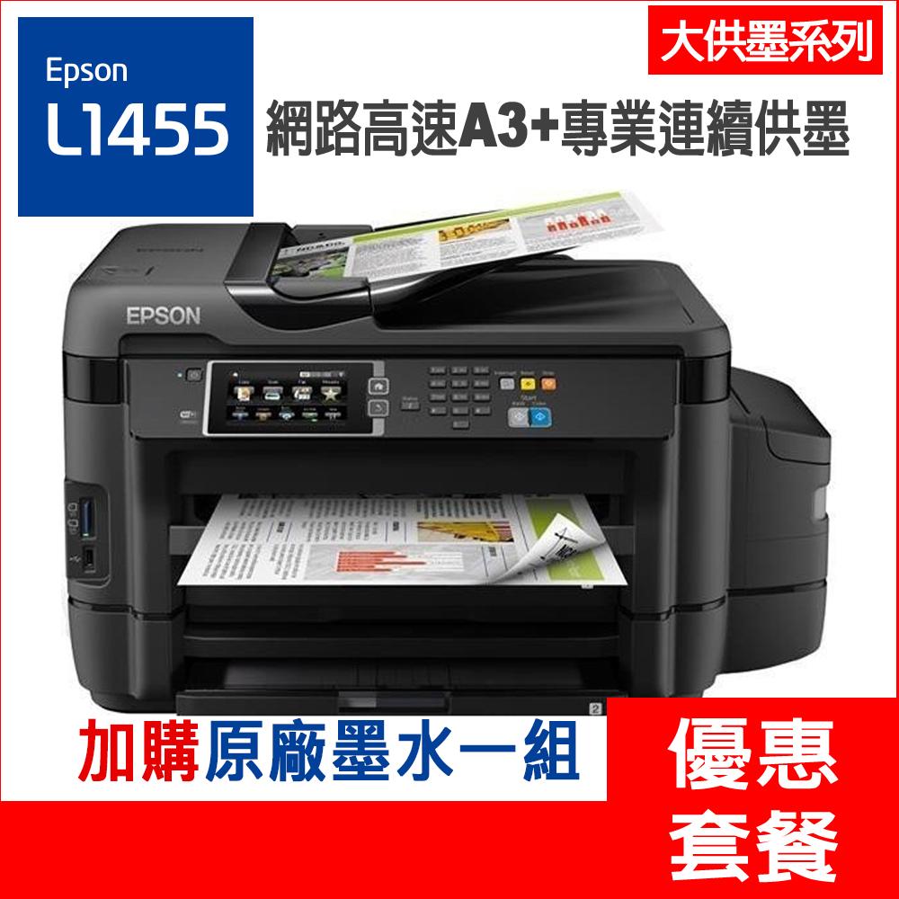 �9��y.l�.�9b(:fi_《活动登入可享第二年保固》epson l1455 高速网路wi-fi a3+连供传真
