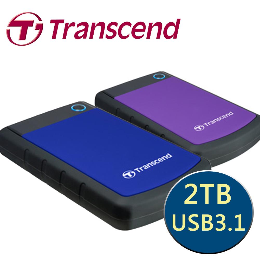 创见 StoreJet 25H3 2TB USB3.1 2.5吋行动硬盘-双色任选