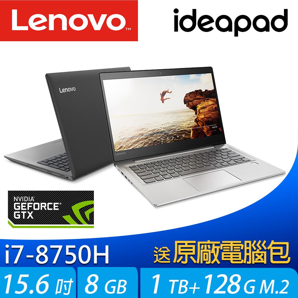 Lenovo 联想 IdeaPad 330 81FK0094TW 15.6吋 效能机(i7-8750H/8G/1TB + 128G M.2 /GTX 1050-4GB/Win10/黑)