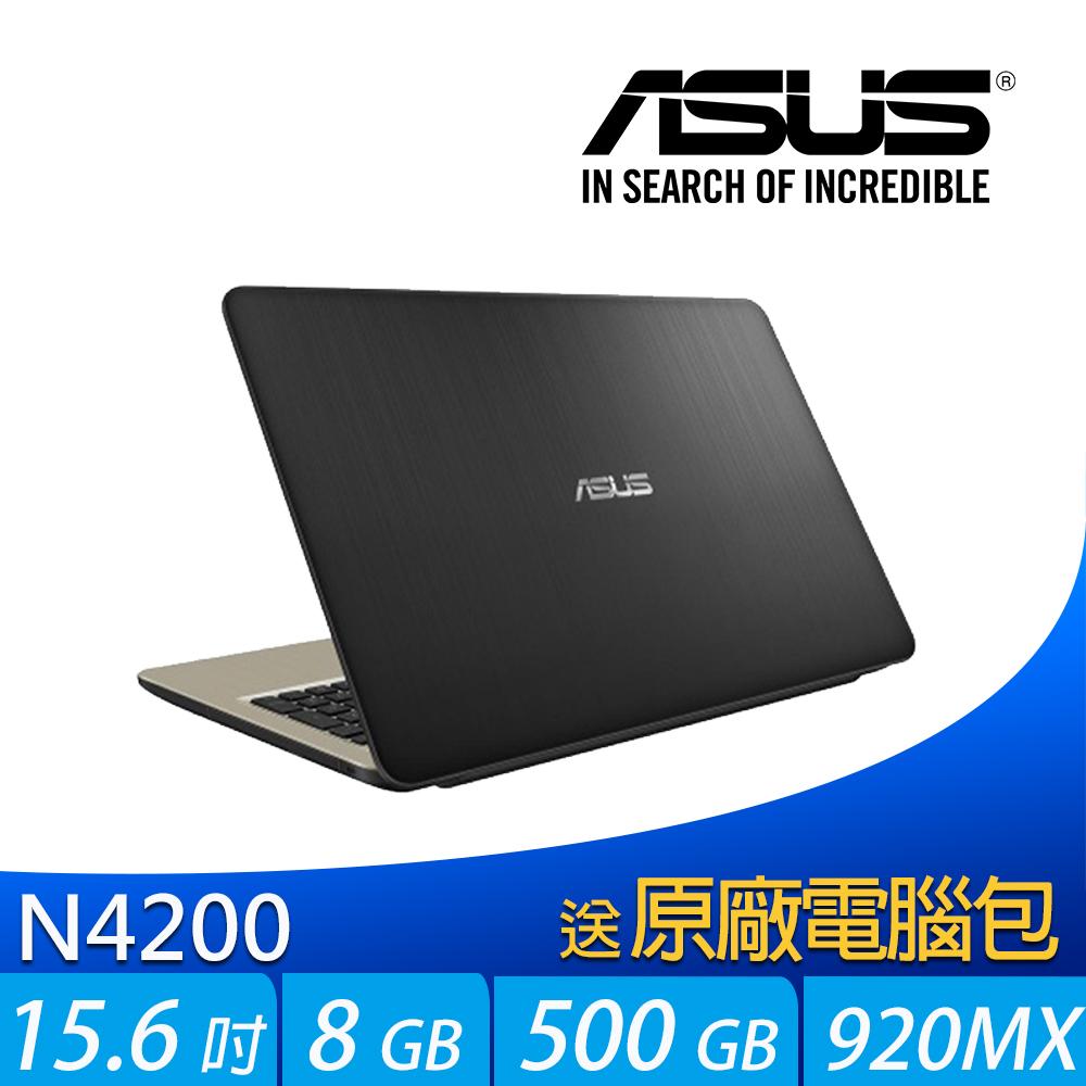 ASUS 华硕 X540NV-0021AN4200 黑 (N4200/920MX/4G/500G/DRW) 黑