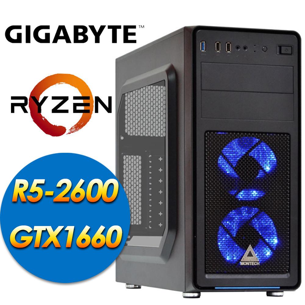 技嘉B450平台【奔奔人生】(AMD R5-2600/GTX1660-6G/240G SSD+1TB HDD/D4 8G*2/650W銅牌)