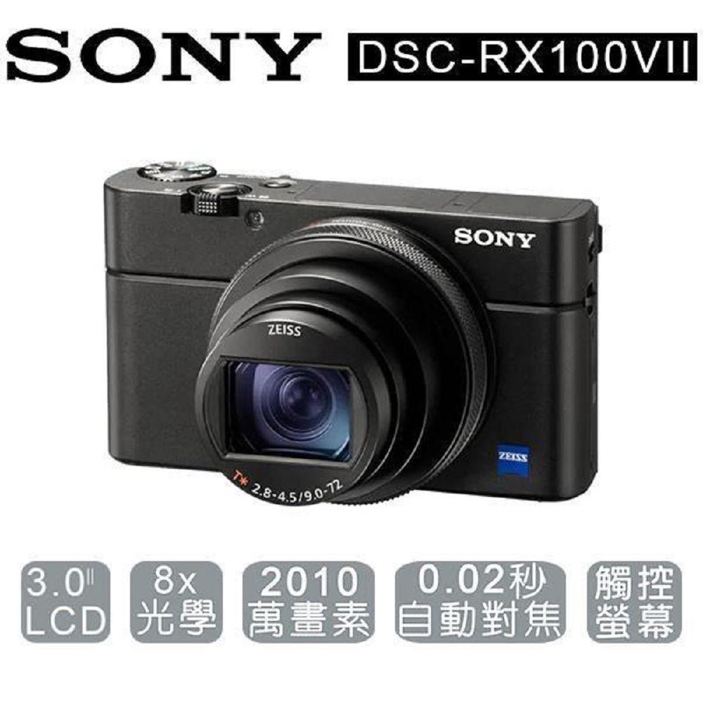 【128G超值全配】SONY DSC-RX100M7 (RX100VII) (公司貨)