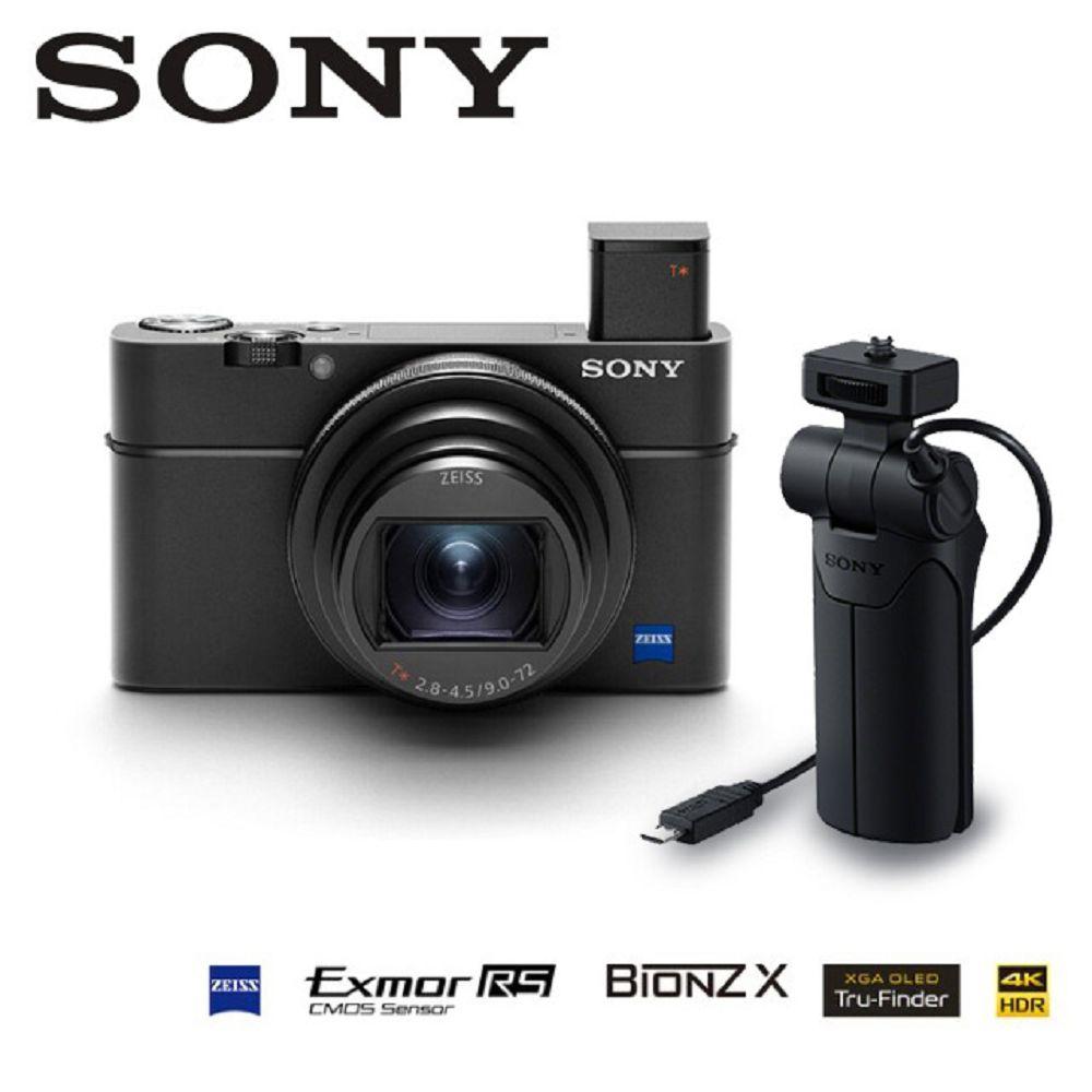 【128G超值全配】SONY DSC-RX100M7G RX100 VII G 數位相機+拍攝握把組 (公司貨)