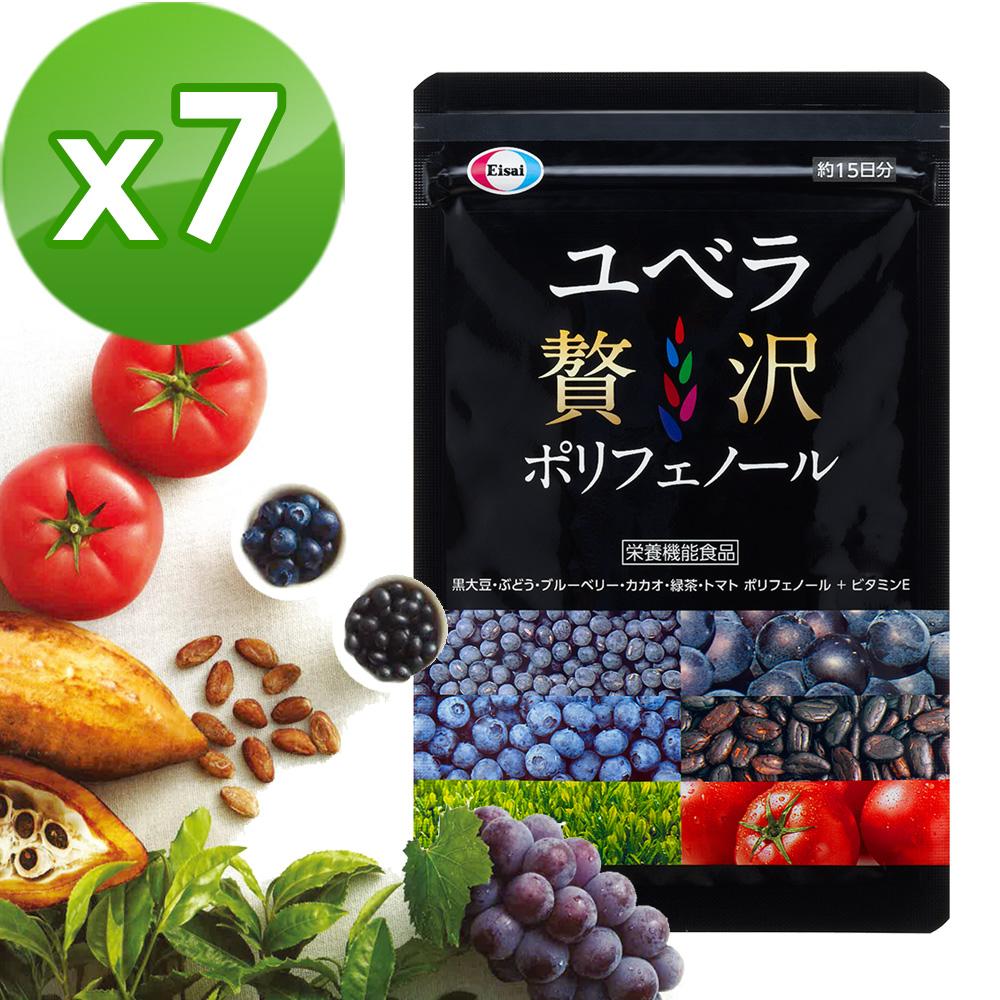 【Eisai-日本衛采】優補利-富  自信六多酚+天然維生素E (45粒/包)*7