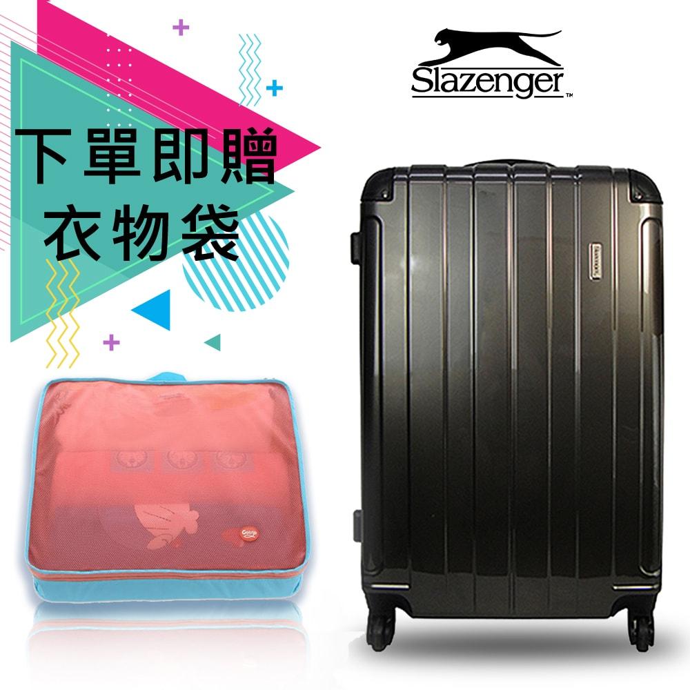 ~Slazenger 史萊辛格~24吋 皇家晶鑽系列 行李箱 拉桿箱 旅行箱 紳士鐵灰