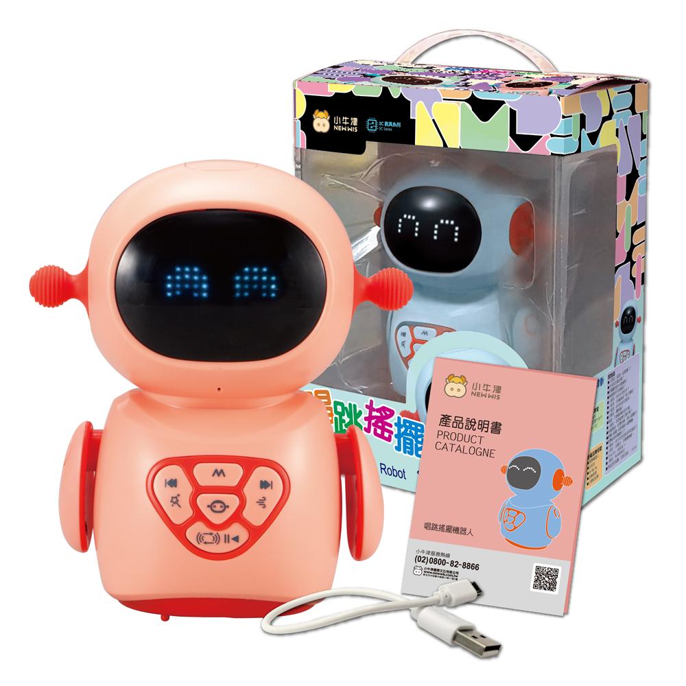 【小牛津】唱跳搖擺機器人(歡樂互動,學爬好幫手)-粉橘