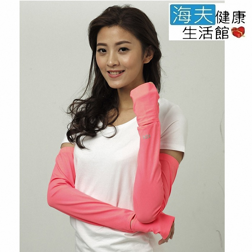 【海夫健康生活馆】HOII SunSoul后益 先进光学 凉感 防晒UPF50红光 黄光 蓝光 袖套 拇指洞设计