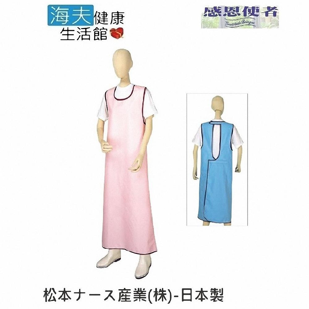 ~日華 海夫~圍裙 入浴照顧用圍裙 製  S0233