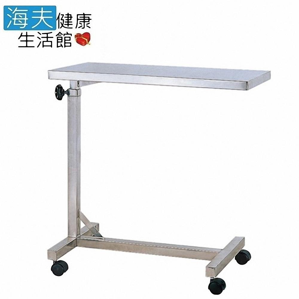 【YAHO 耀宏 海夫】YH019 不锈钢面 床上桌 附轮 有轮子