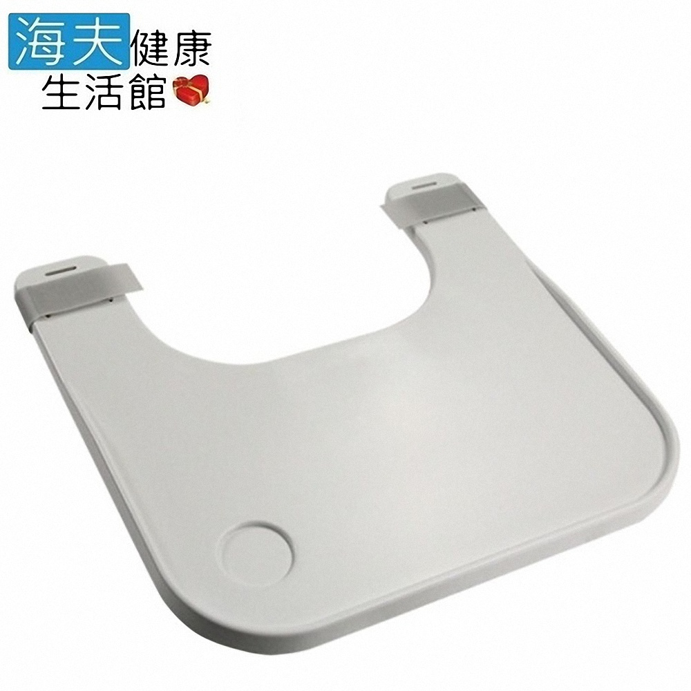 【YAHO 耀宏 海夫】YH133-1 轮椅塑钢餐桌 餐桌板 通用