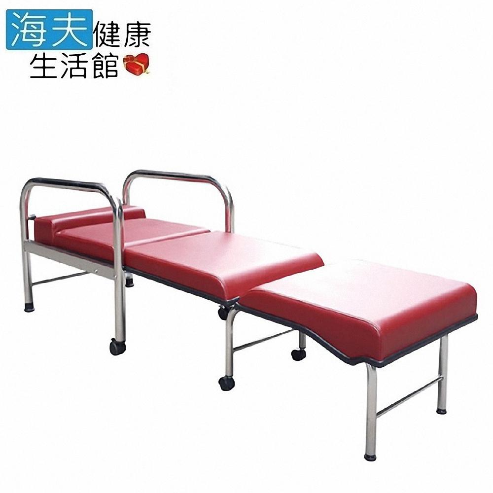 【YAHO 耀宏 海夫】YH017-1 不锈钢 加宽型 坐卧两用陪伴床椅
