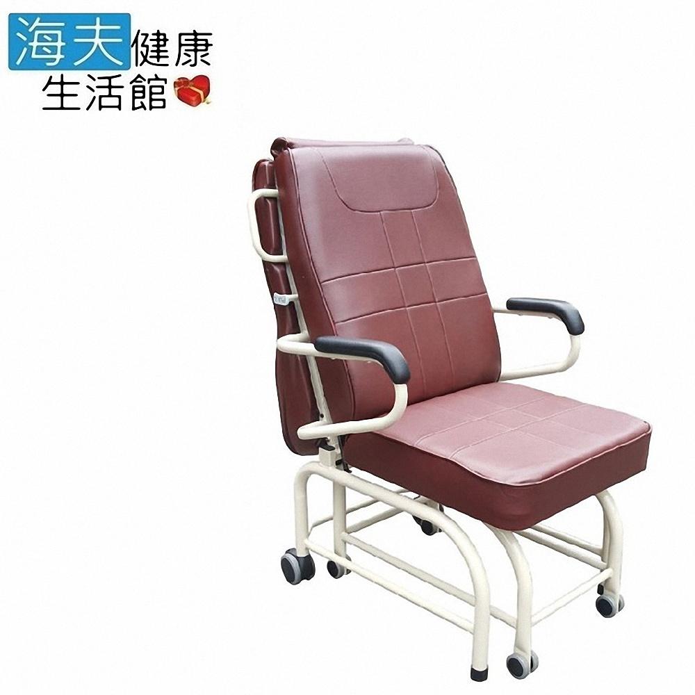 【YAHO 耀宏 海夫】YH017-3 豪华型 坐卧两用陪伴床椅