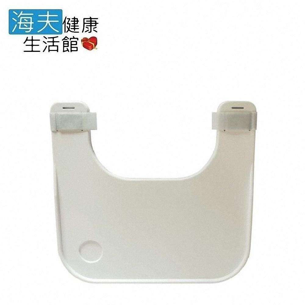 【建鹏 海夫】JP-753-1 ABS轮椅用餐桌