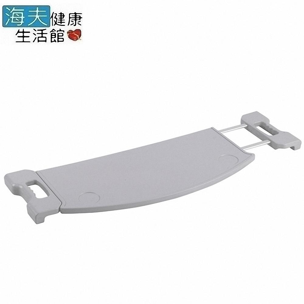 【YAHO 耀宏 海夫】YH018-3 ABS塑钢伸缩式餐桌板